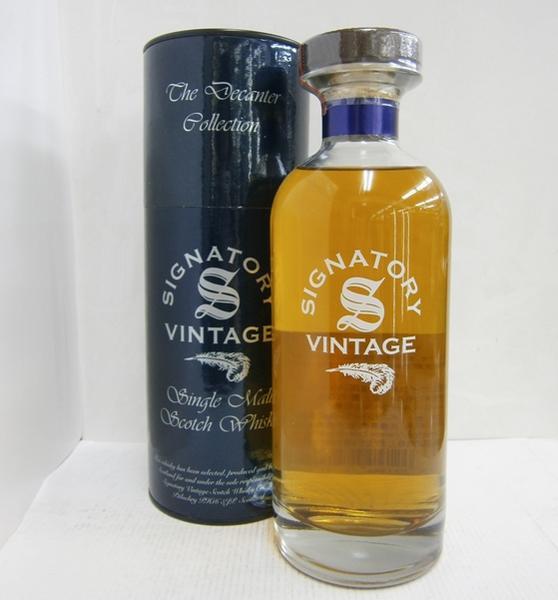 クライヌリッシュ1996 SV イビスコ 正規 43% 700ml シングルモルトスコッチウイスキー