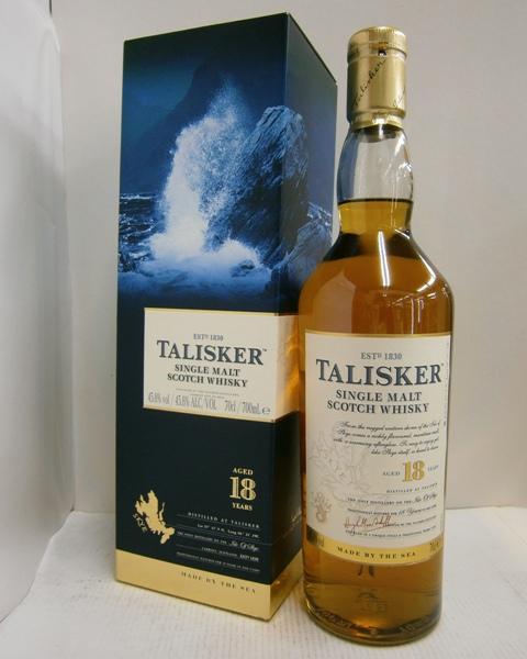 タリスカー18年 正規 45.8% 700ml シングルモルトスコッチウイスキー