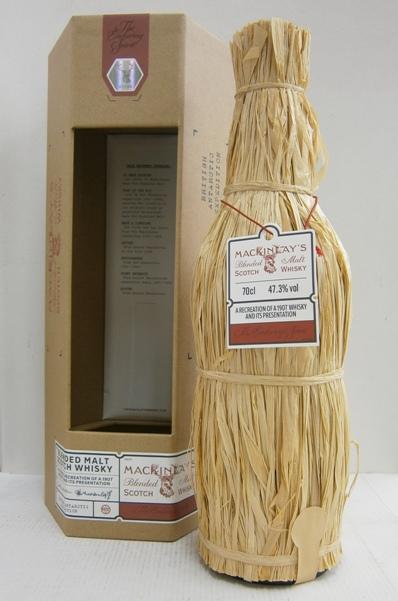 マッキンレー レアオールド ハイランド 正規 47.3% 700ml ブレンデッドモルトスコッチウイスキー
