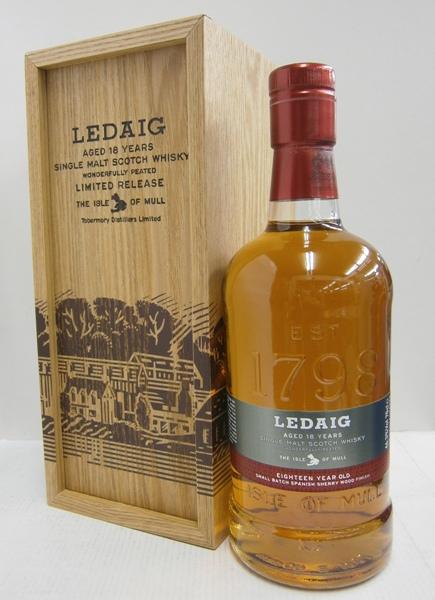 レダイグ18年 並行 46.3% 700ml シングルモルトスコッチウイスキー