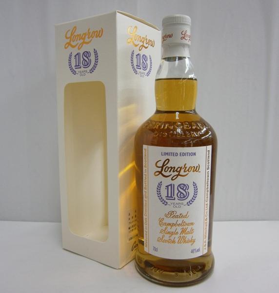 ロングロウ 18年 並行 46% 700ml シングルモルトスコッチウイスキー