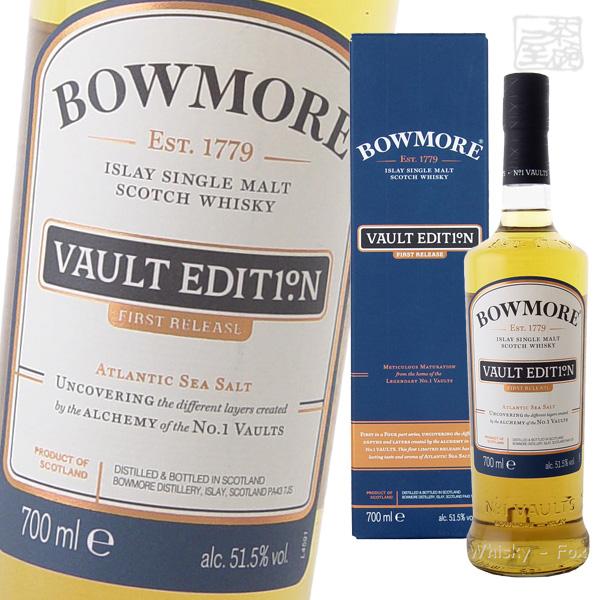 ボウモア ヴォルト 51.5度 700ml シングルモルトウイスキー 並行品