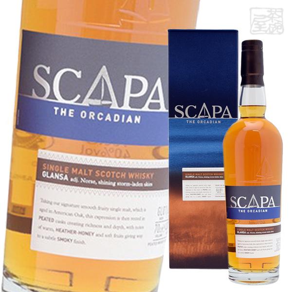 スキャパ グランサ 40度 700ml シングルモルトウイスキー 並行品