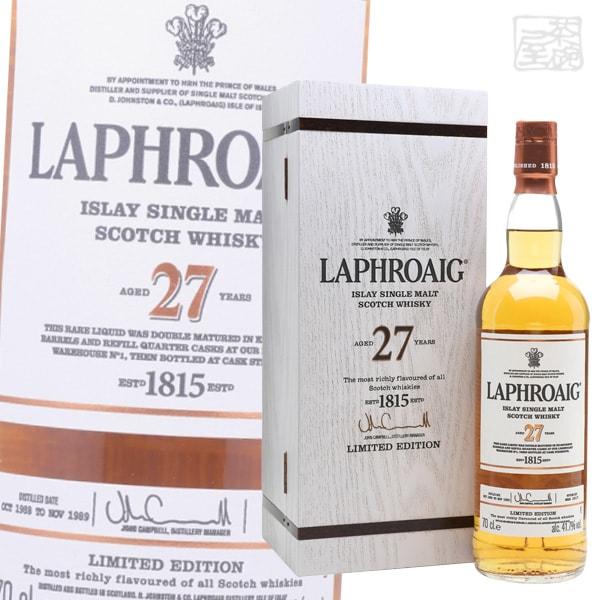 ラフロイグ 27年 カスクストレングス リミテッドエディション 41.7度 700ml 木箱入り シングルモルトウイスキー 並行品