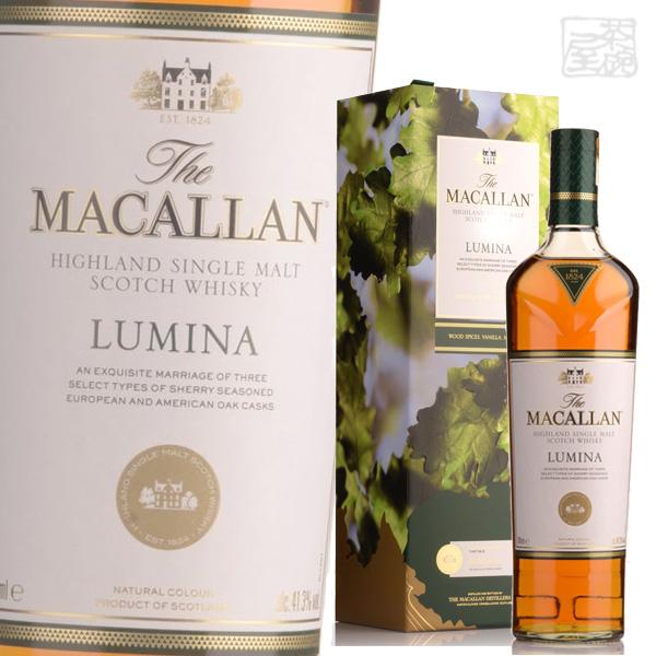 ザ・マッカラン ルミーナ 41.3% 700ml クエスト・コレクション 並行 シングルモルトスコッチウイスキー