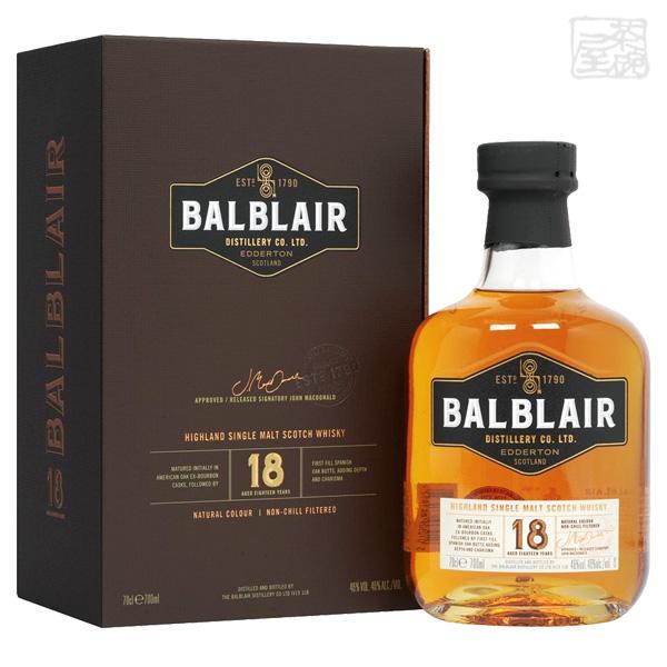 バルブレア 18年 46度 700ml 並行 ハイランド シングルモルトウイスキー