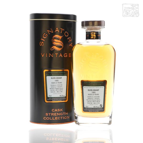SVカスク グレングラント 1995 23年 48.9度 700ml 正規 シングルモルトスコッチウイスキー