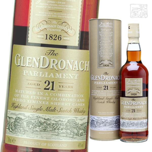 グレンドロナック 21年 パーラメント 48度 700ml 並行 シングルモルトスコッチウイスキー
