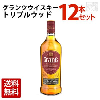 グランツファミリーリザーブ 40度 700ml 12本セット 正規 ブレンデッドスコッチウイスキー 送料無料