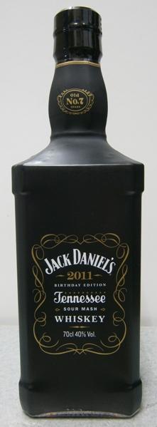 ジャックダニエル 161周年記念 並行 40% 700ml テネシーウイスキー (バーボン)