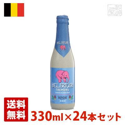 デリリュウム トレメンス 8.5度 330ml 24本セット(1ケース) 瓶 ベルギー ビール