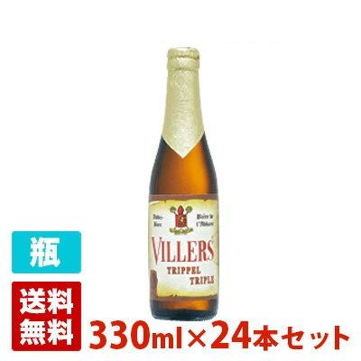 アベイデビラー トリプル 8.5度 330ml 24本セット(1ケース) 瓶 ベルギー ビール