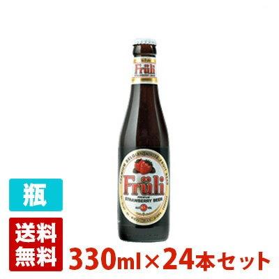 フルーリー ストロベリー 4.1度 330ml 24本セット(1ケース) 瓶 ベルギー ビール