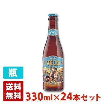 デビー ヴェロ 8度 330ml 24本セット(1ケース) 瓶 ベルギー ビール