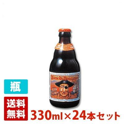 ブーカニア レッド 7度 330ml 24本セット(1ケース) 瓶 ベルギー ビール
