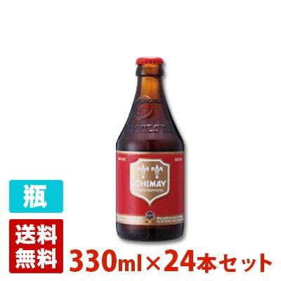 シメイ レッド 7度 330ml 24本セット(1ケース) 瓶 ベルギー ビール, マツオカチョウ:a3009884 --- pompy.jp