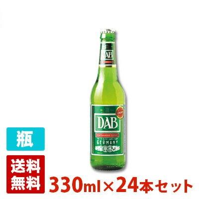 ダブ オリジナル 5度 330ml 24本セット(1ケース) 瓶 ドイツ ビール