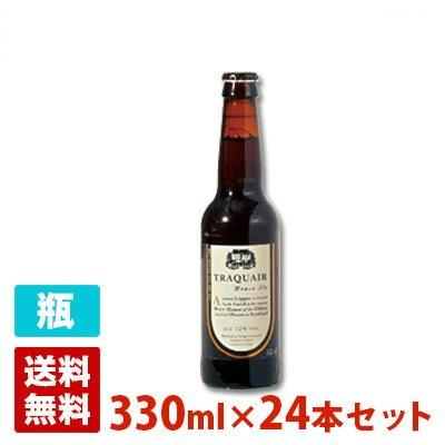 トラクエア ハウスエール 7.2度 330ml 24本セット(1ケース) 瓶 イギリス ビール