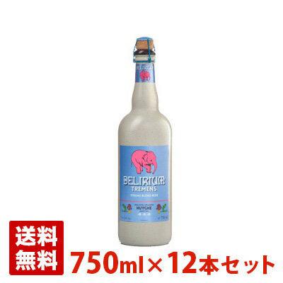デリリュウム トレメンス 8.5度 750ml 12本セット(1ケース) 瓶 ベルギー ビール