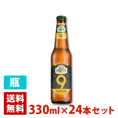 ポレッティ IPA 5.9度 330ml 24本セット(1ケース) 瓶 イタリア ビール
