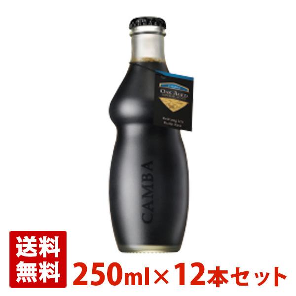 ラムエイジ インペリアルスタウト 10.5度 250ml 12本セット(1ケース) 瓶 ドイツ ビール