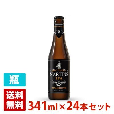 スキャンダルラガー 5度 341ml 24本セット(1ケース) 瓶 ビン カナダ ビール