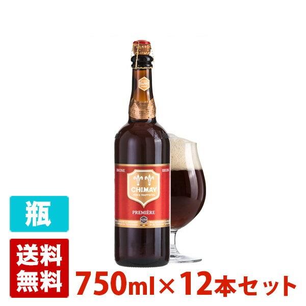 シメイ レッド 大瓶 (プルミエール) 7度 750ml 12本セット(1ケース) 瓶 ベルギー ビール