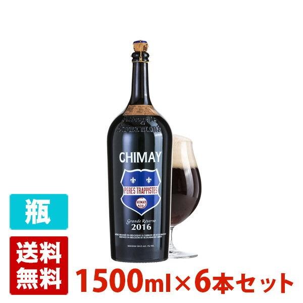 シメイ マグナム (グランドレザーブ) 9度 1500ml 6本セット(1ケース) 瓶 ベルギー ビール
