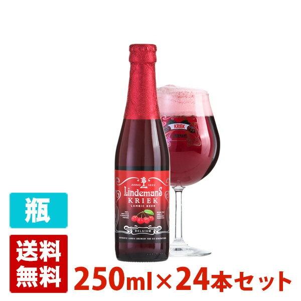 リンデマン チェリー ミニ 3.5度 250ml 24本セット(1ケース) 瓶 ベルギー 発泡酒
