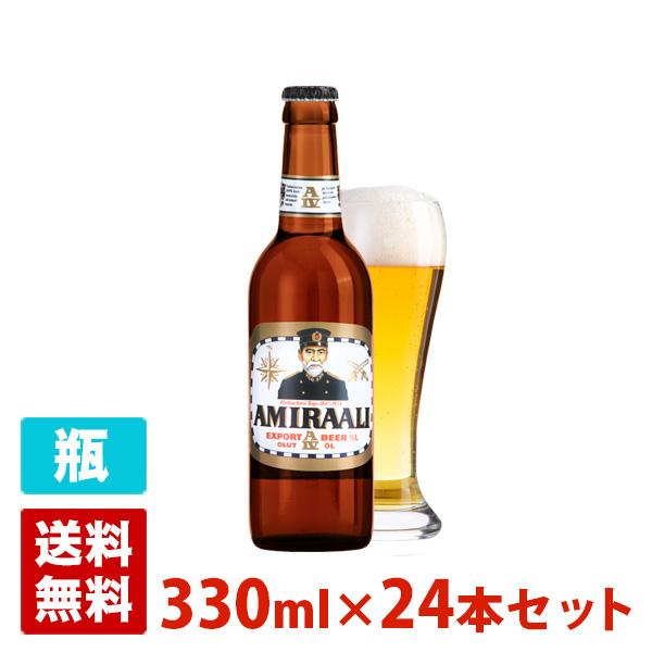 東郷ビール 4.5度 330ml 24本セット(1ケース) 瓶 日本 クラフトビール