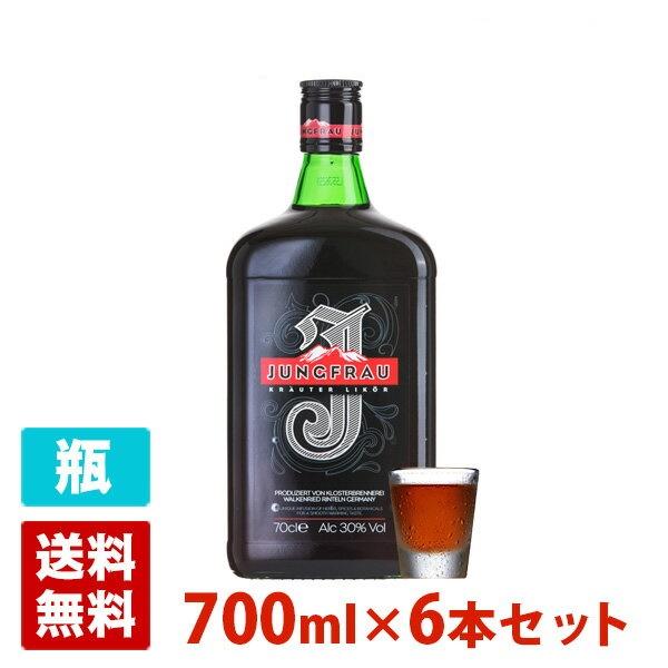 ユングフラウ 30度 700ml 6本セット(1ケース) 瓶 ドイツ リキュール