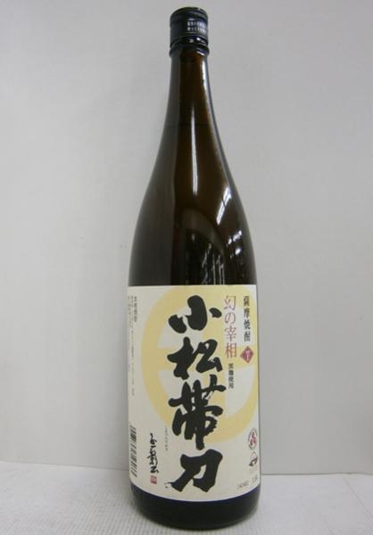 芋焼酎 小松帯刀 25% 1800ml*6本