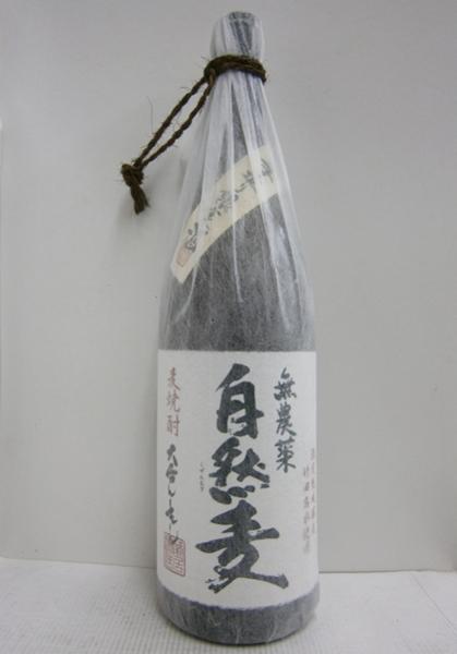 麦焼酎 無農薬 自然麦 25% 1800ml*1ケース(6本)
