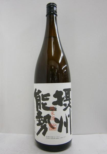 秋鹿 摂州能勢 純米酒 1800ml瓶*6本