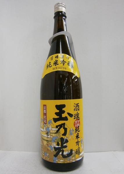 玉乃光 酒魂 純米吟醸 1800ml*1ケース(6本) 清酒