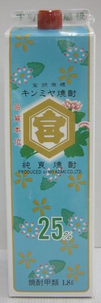 焼酎甲類 キンミヤ焼酎 25% 1800mlパック*1ケース(6本)