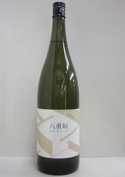 八重垣 純米 1800ml瓶*6本 ヤヱガキ酒造
