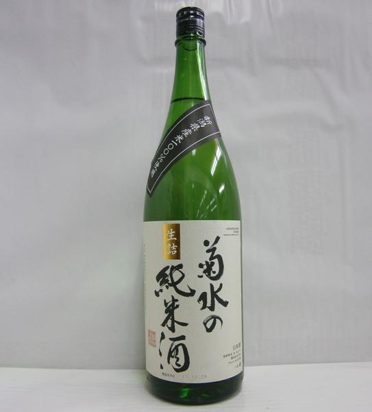 菊水の純米酒 1800ml*1ケース(6本) 新潟県産米100%使用