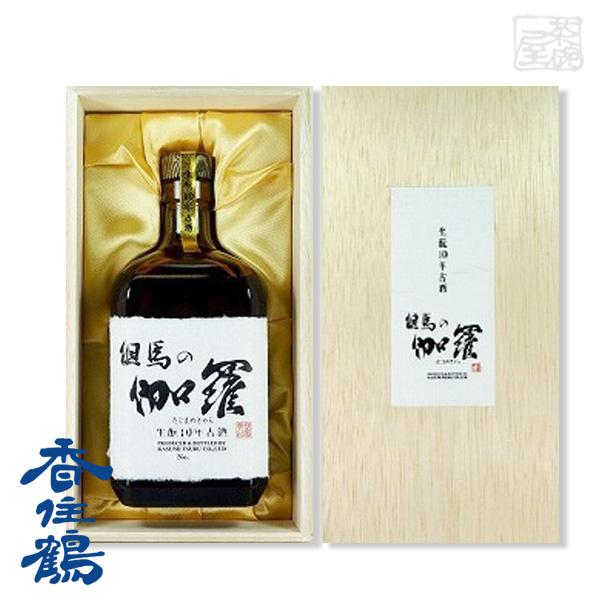 香住鶴 生酛 10年古酒 但馬の伽羅 720ml 生もと きゃら 日本酒