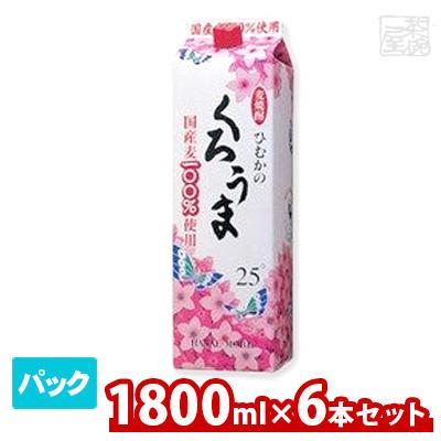 神楽 くろうま パック 25度 1800ml(1.8L)6本セット 麦焼酎