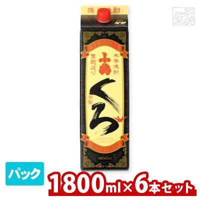 小正 小鶴 くろ パック 25度 1800ml(1.8L) 6本セット 芋焼酎