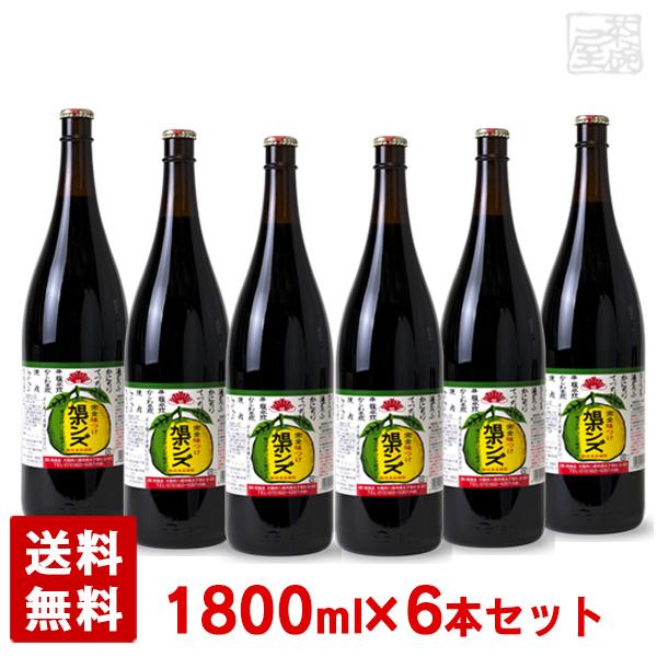 旭ポンズ 1800ml*1ケース(6本)