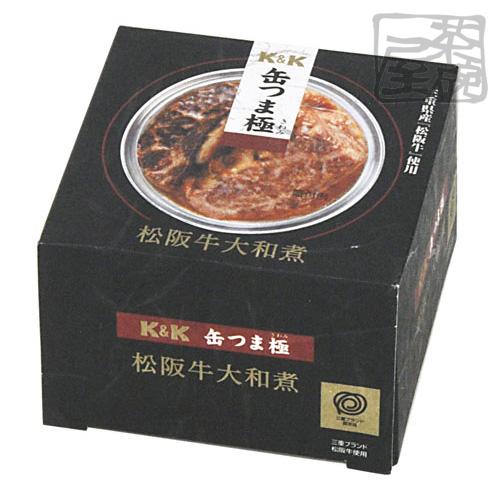 【送料無料】K&K 缶つま極 松阪牛大和煮*6個 おつまみ