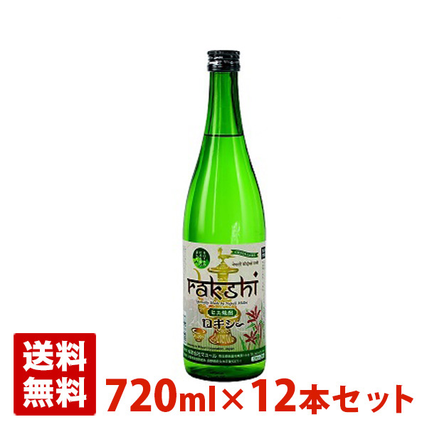 ひえ焼酎 ロキシー RAKSHI 28度 720ml 12本セット 1ケース ネパール