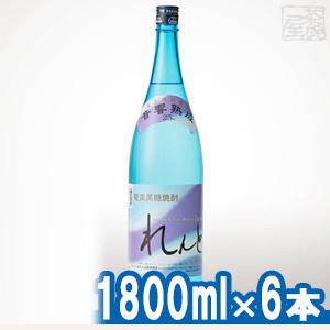 黒糖焼酎 れんと 25% 1800ml*6本