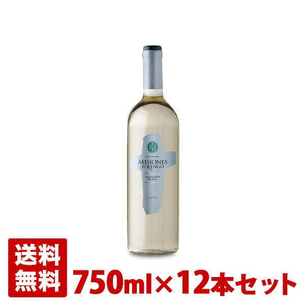 ミシオネス ソーヴィニヨン・ブラン 750ml 12本セット チリ 白ワイン