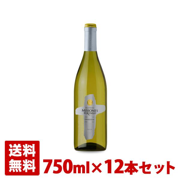 ミシオネス シャルドネ 750ml 12本セット チリ 白ワイン