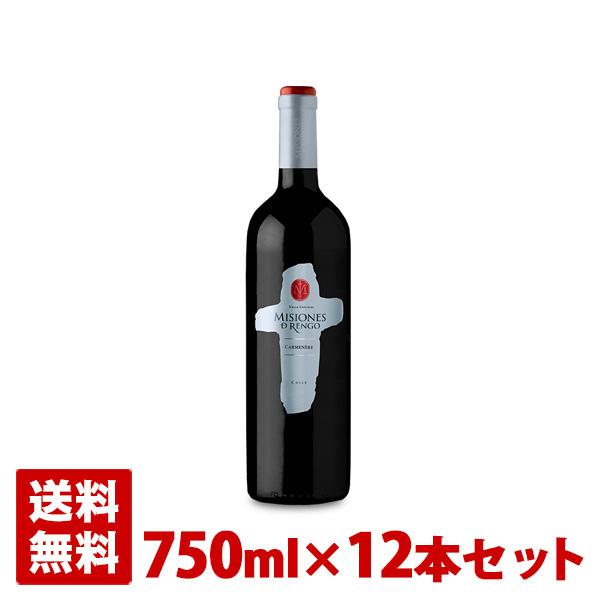ミシオネス カルメネール 750ml 12本セット チリ 赤ワイン
