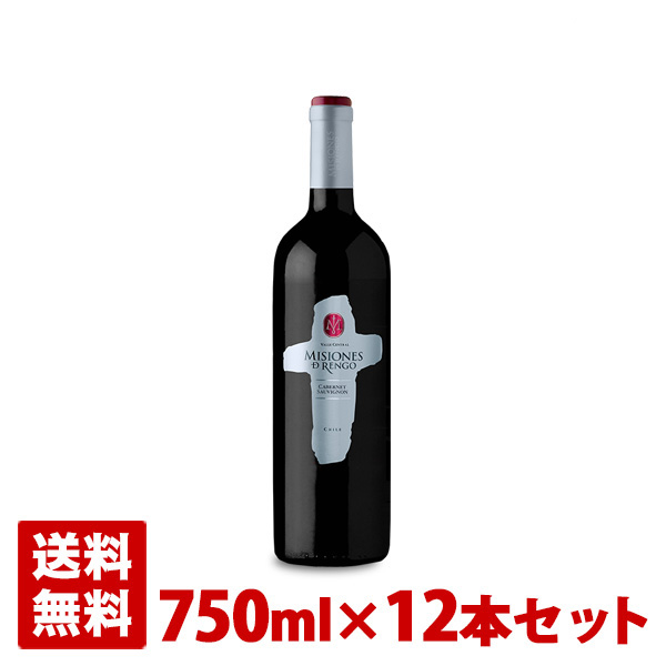 ミシオネス カベルネ・ソーヴィニヨン 750ml 12本セット チリ 赤ワイン