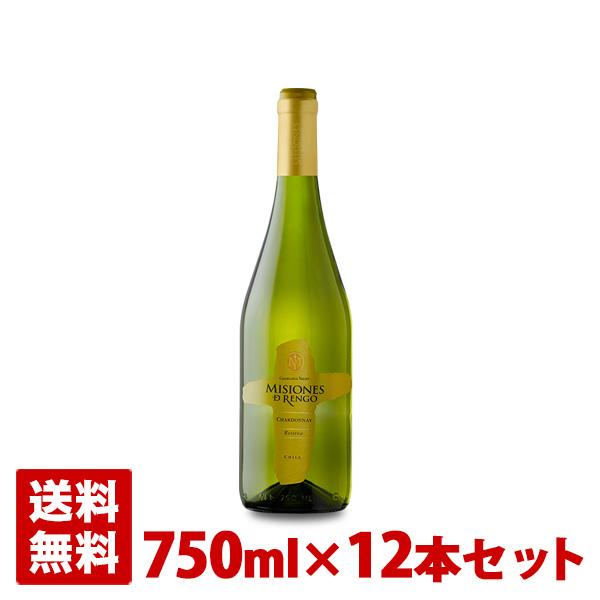ミシオネス レセルバ シャルドネ 750ml 12本セット チリ 白ワイン